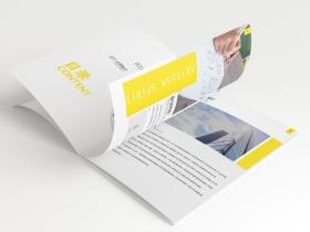 宣傳冊設計