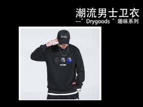 "潮流男士卫衣-""drygoos"