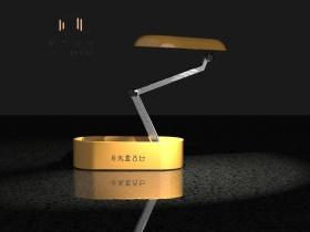 创意收折台灯