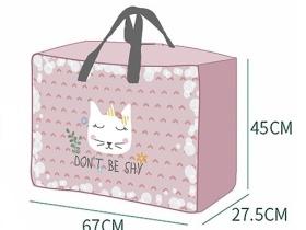 卡通儲物袋