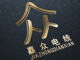电线logo