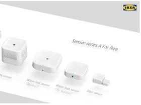 3C智能家居产品