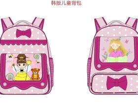 韩版儿童双肩背包