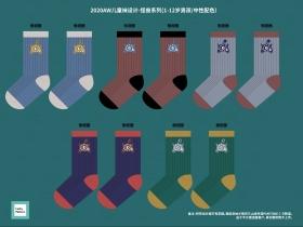 2020秋冬儿童袜(1-12岁)怪兽系列
