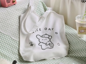 小兔NICE DAY