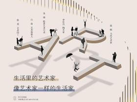 2019唐村杠杠文创店的一组海报设计