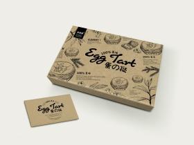 蛋挞盒单盒包装盒设计