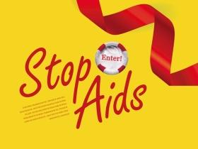 艾滋病防御宣传海报