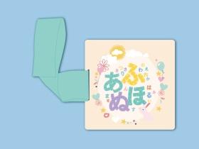 日文51字母拼板