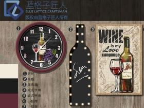 欧美酒坊字牌红酒挂钟系列