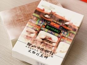 鞍山市博物館文物撲克牌