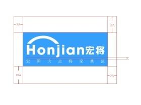 宏将电热水器VIS系统设计