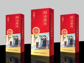 海產品包裝盒