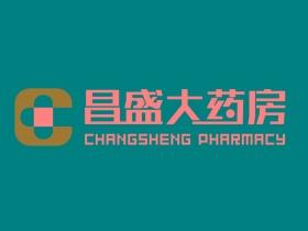 藥房logo設計