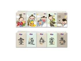 梦-吉庆心相印纸巾包装设计