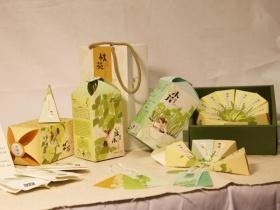 游林记-茶叶包装设计