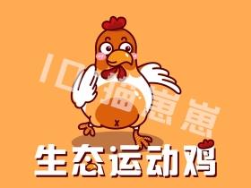 生态运动鸡logo