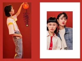 太平鸟女装新年年画胶囊系列