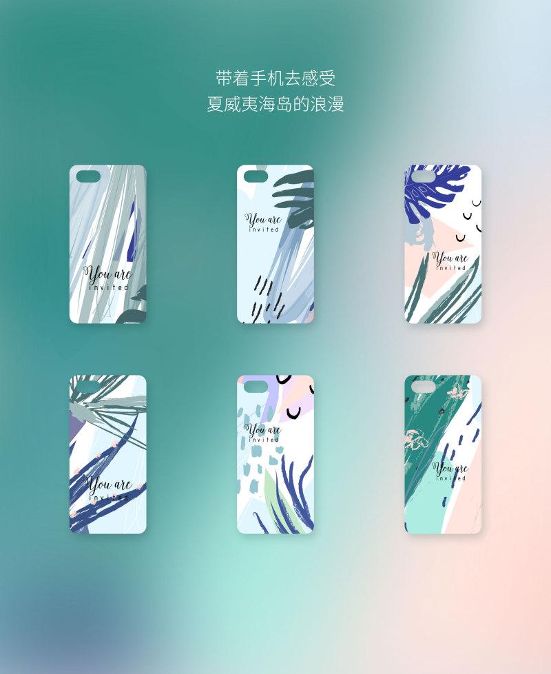 小清新手机壳插画