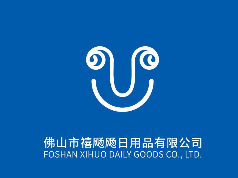 日用百货logo设计