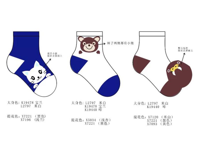 卡通婴儿童袜设计