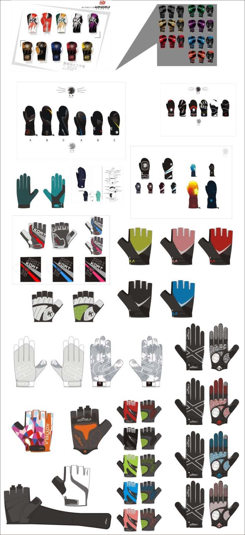 手套(骑行手套、滑雪手套、拳击手套)