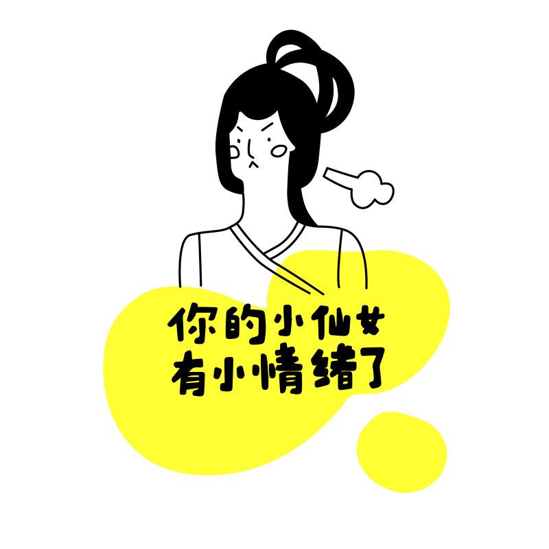 情绪茶LAB品牌VI设计