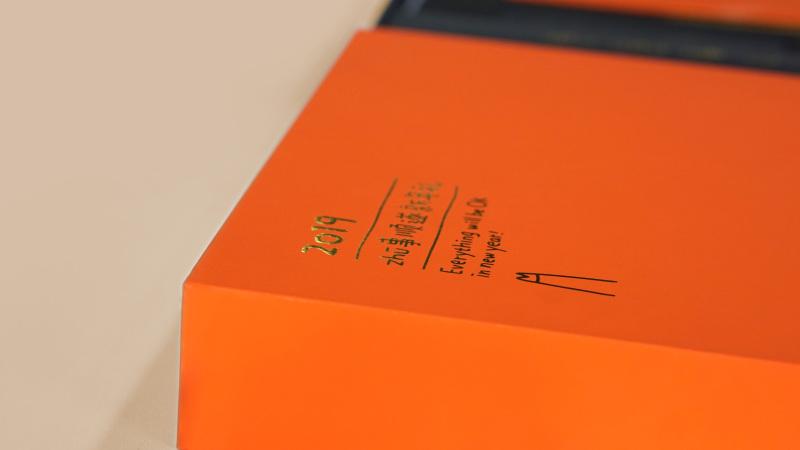 猪年春节礼盒包装设计