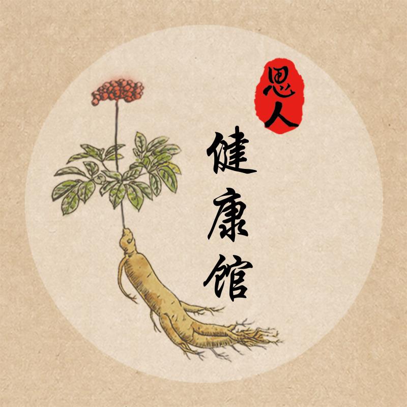 公众号logo