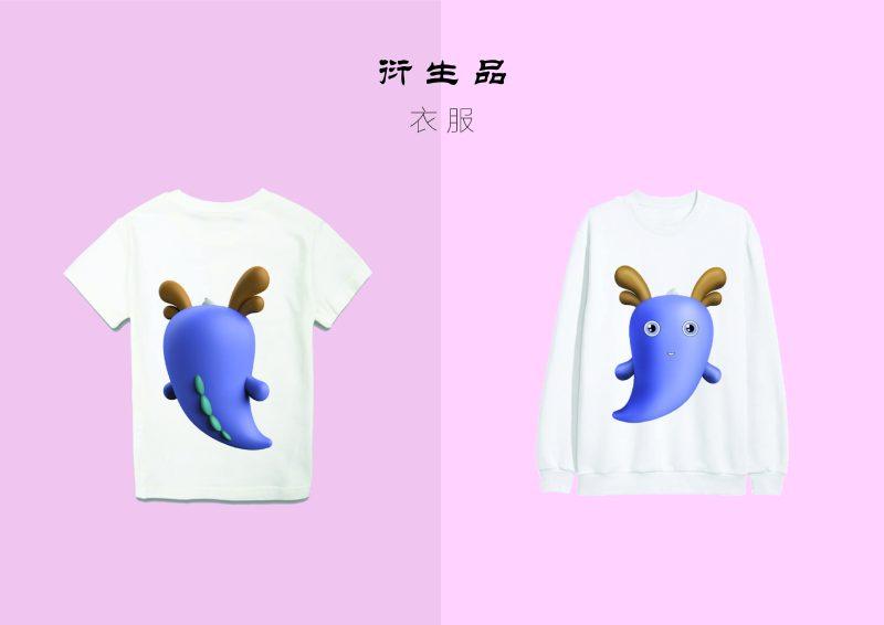 互联网+吉祥物设计