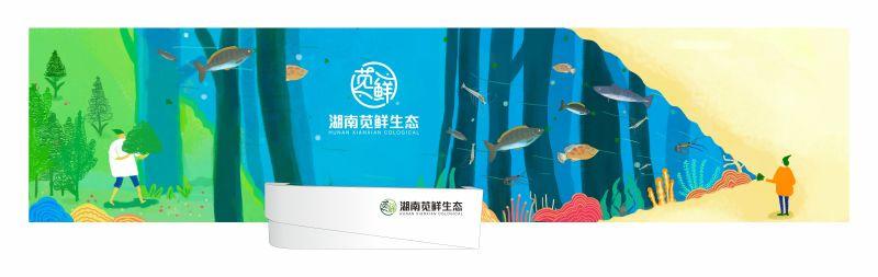 海底世界鱼虾装饰画墙纸