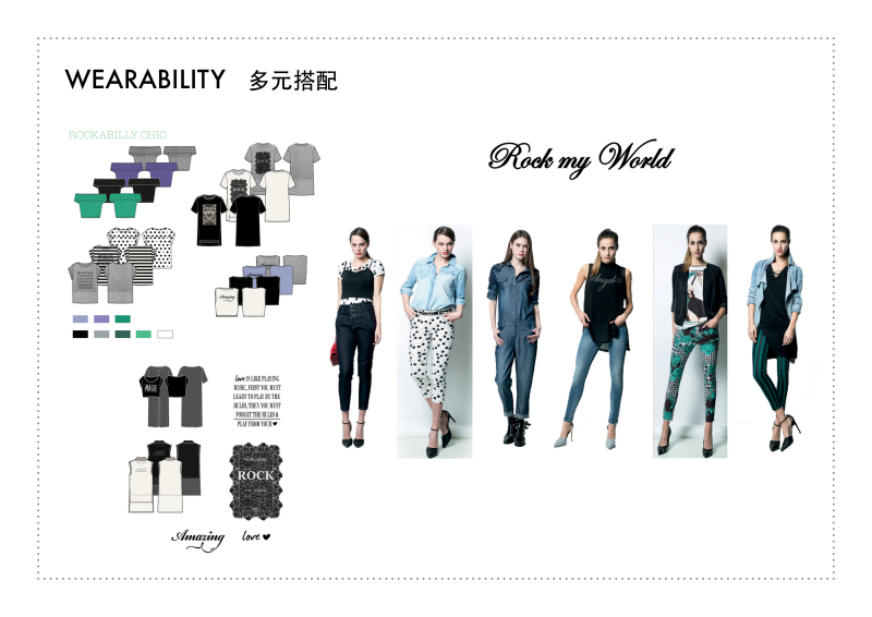 女装设计——多元搭配