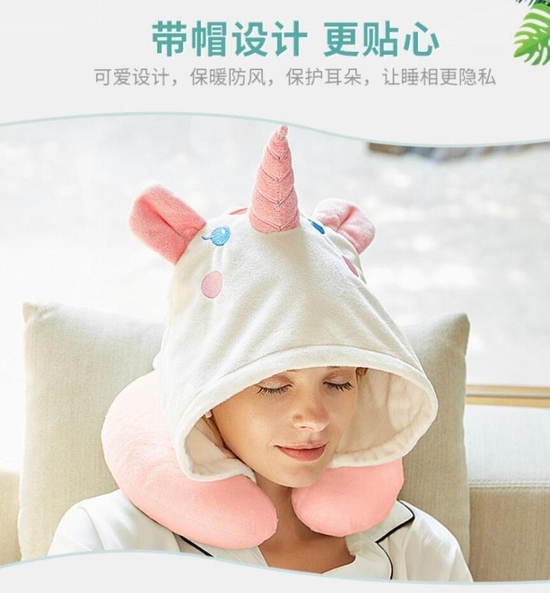 原創獨角獸卡通乳膠U型枕