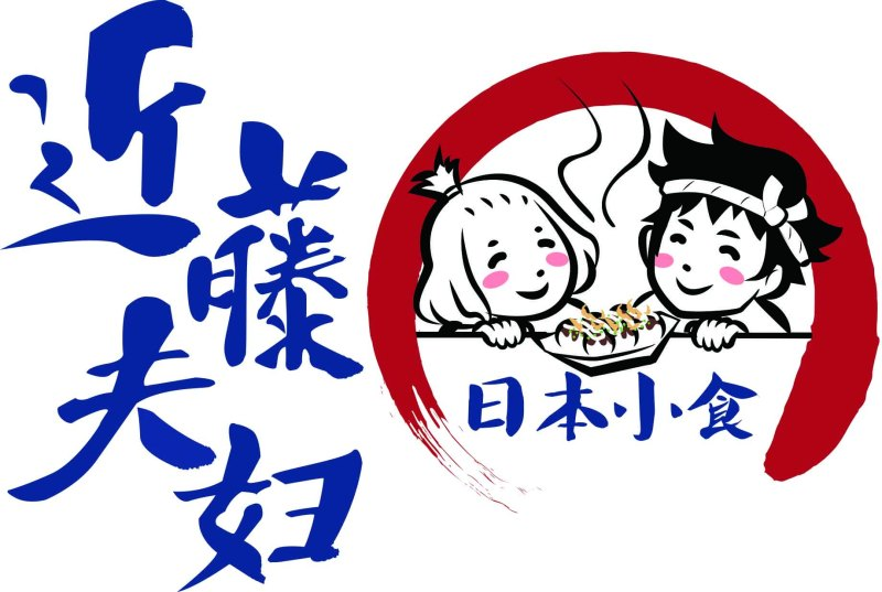 近藤夫妇logo