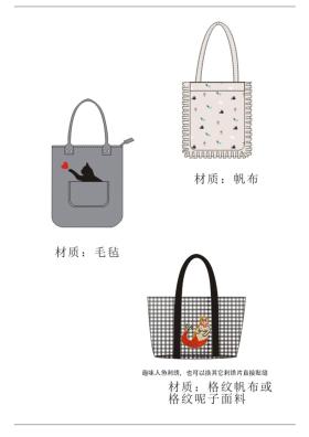 休閑文創手提購物袋設計
