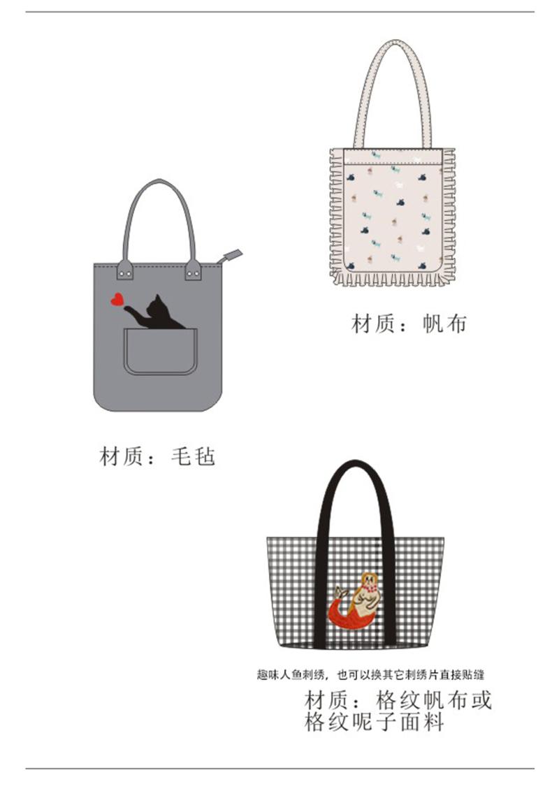 休闲文创手提购物袋设计