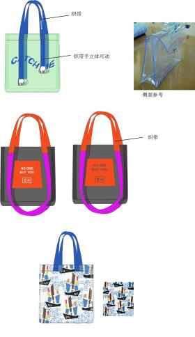 小清新pvc透明手提購物袋