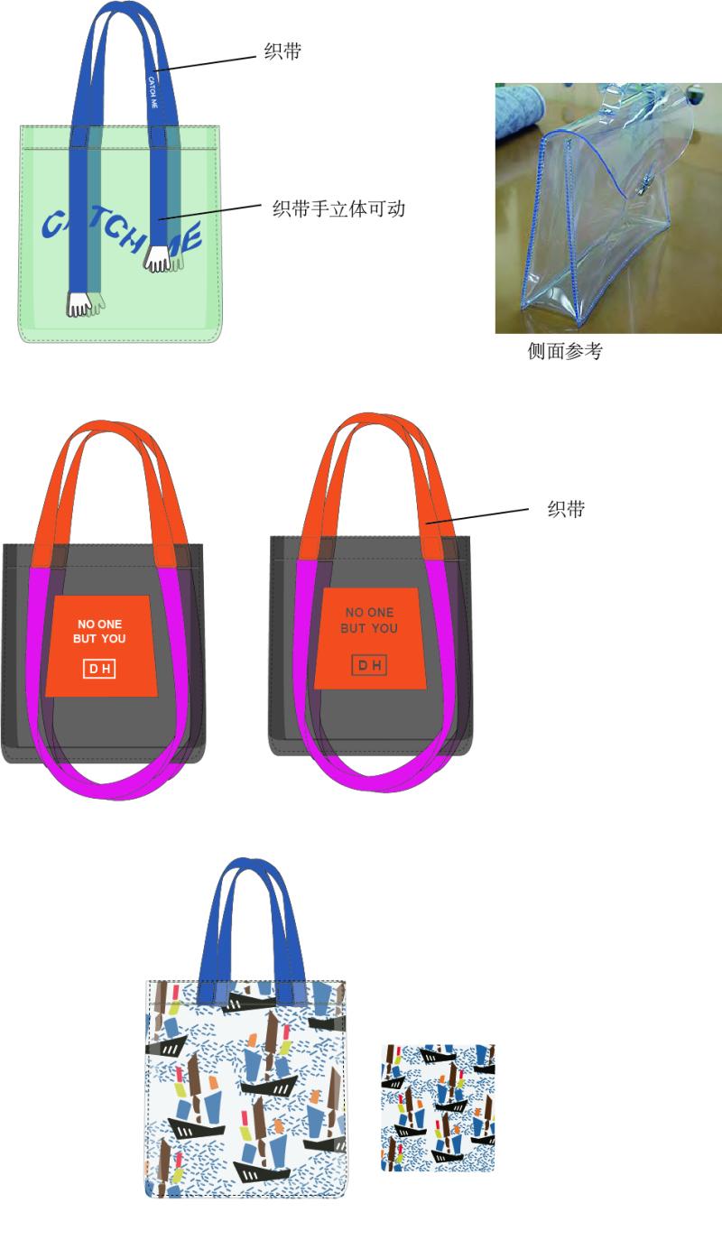 小清新pvc透明手提购物袋