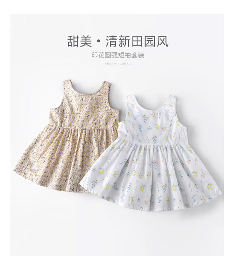 兒童夏季純棉公主裙