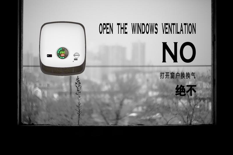新风空气净化器