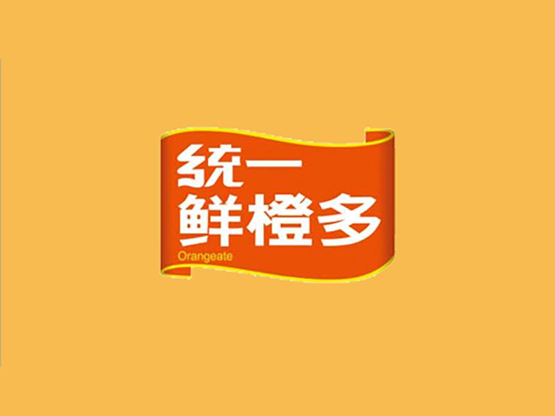 统一鲜橙多