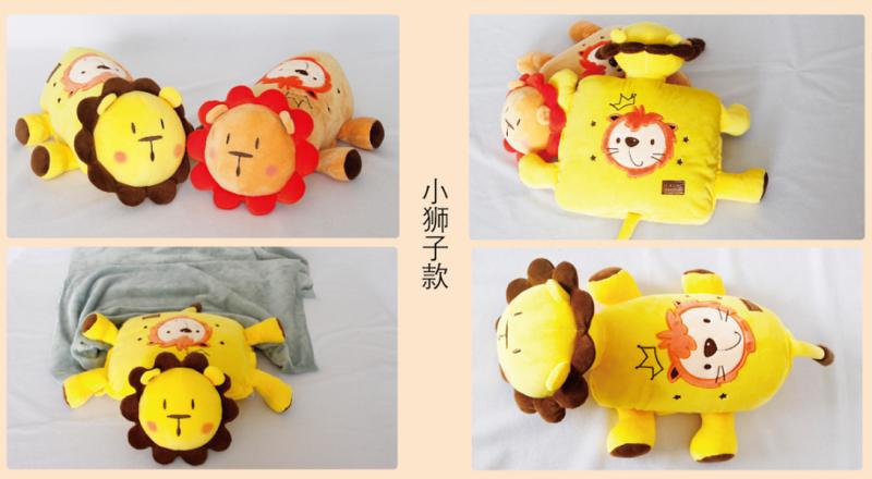 小狮子多功能四季毯