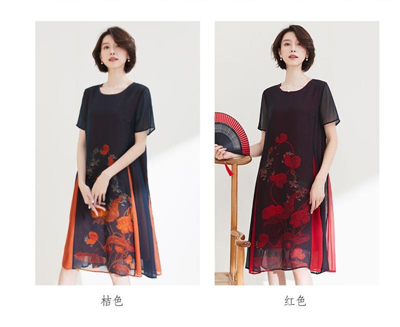 服裝家紡布料花型圖案