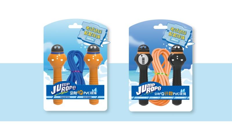 動物跳繩文創包裝設計