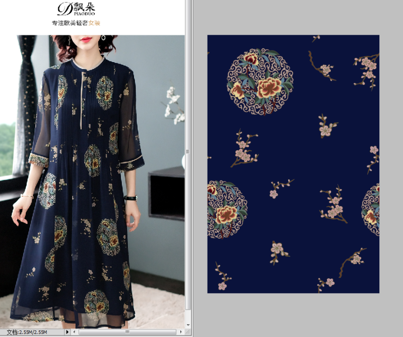 服装家纺布料花型图案