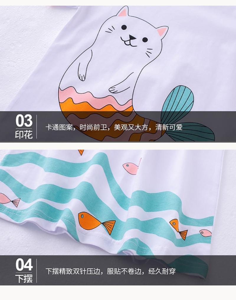 小鱼猫卡通女童睡裙