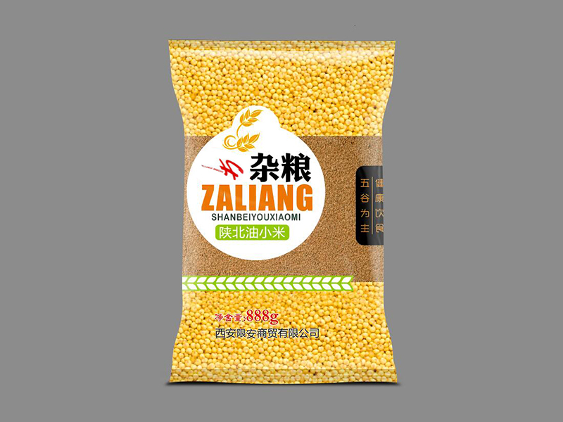小米食品包装袋