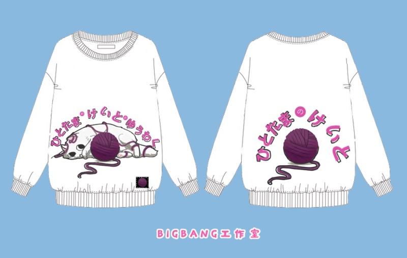 毛线猫卫衣设计