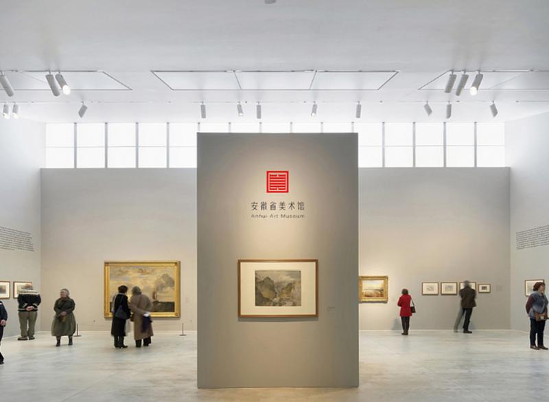 安徽省美术馆标识设计