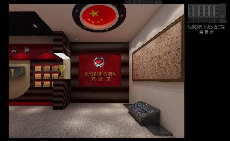 安徽淮南谢家集武警消防队装修工程设计
